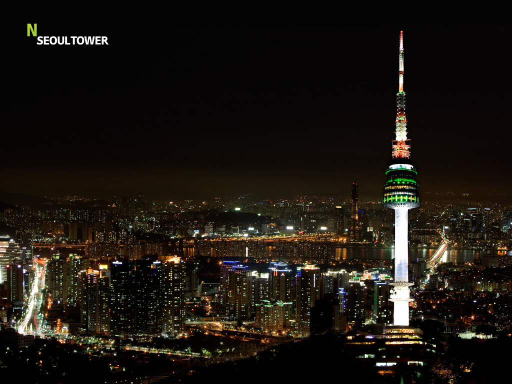 N seoul tower discount coupon