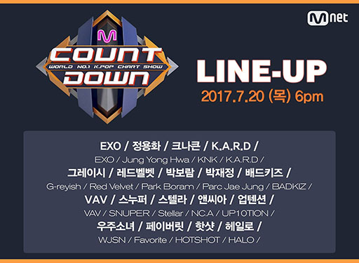 M Countdown Line-up 20170720