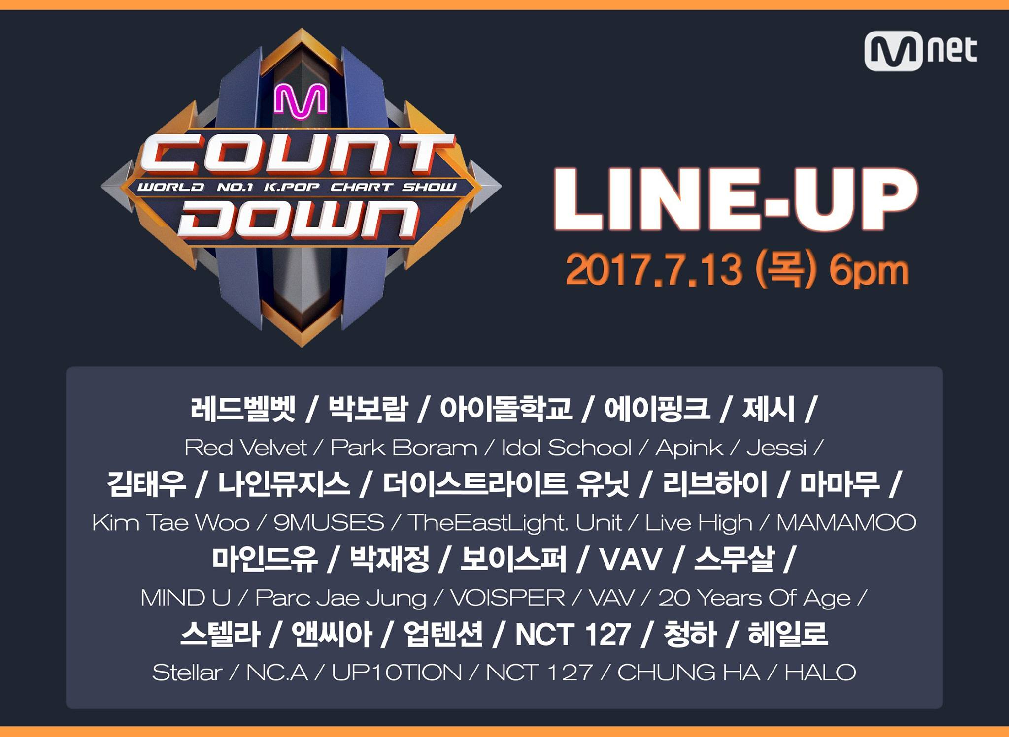 M countdown Line up 20170713