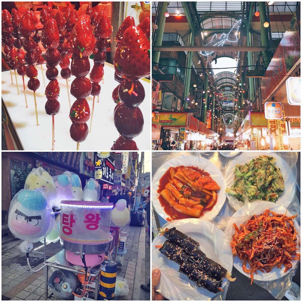 Kukje Market