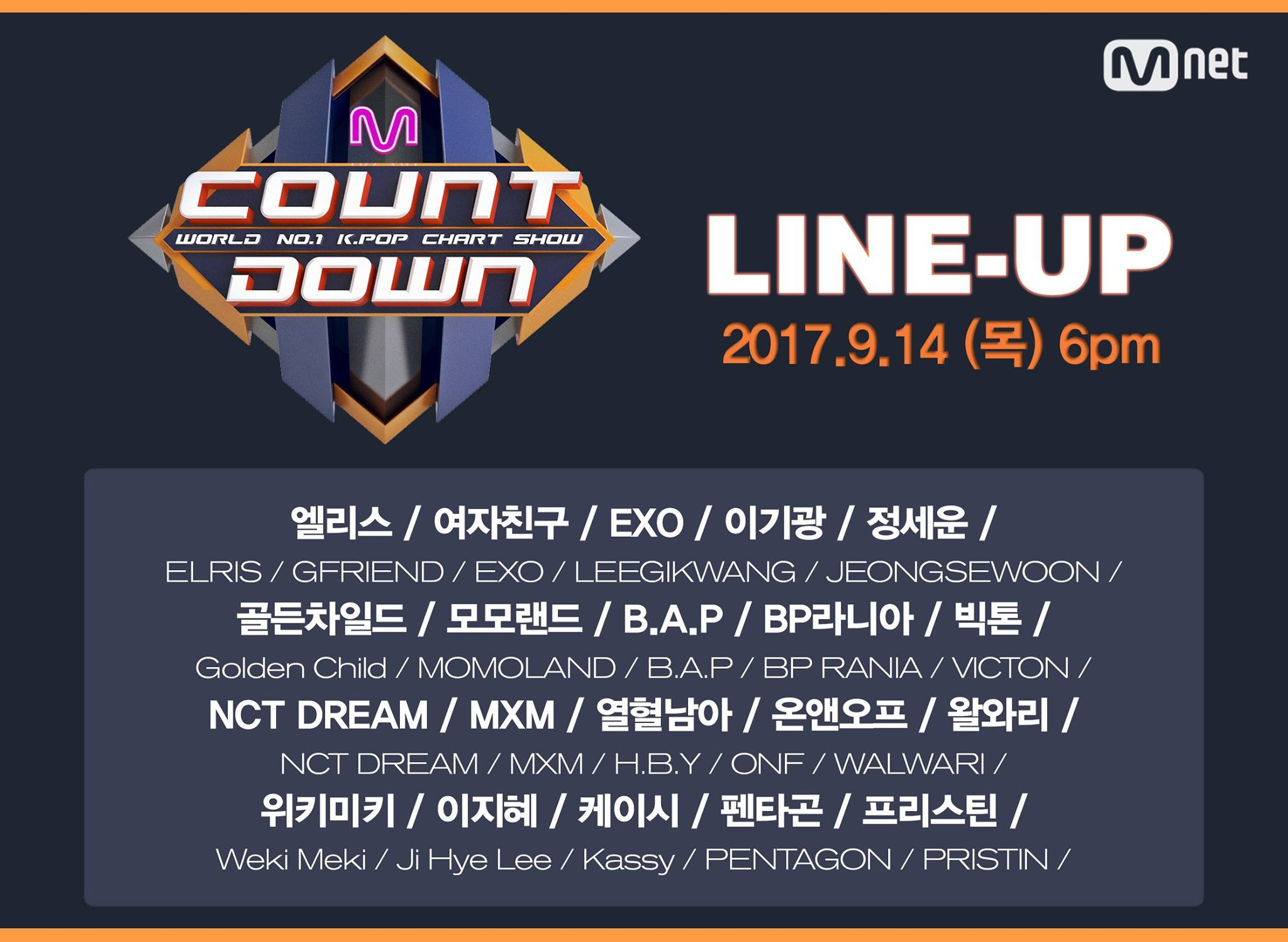 M Countdown Line-up