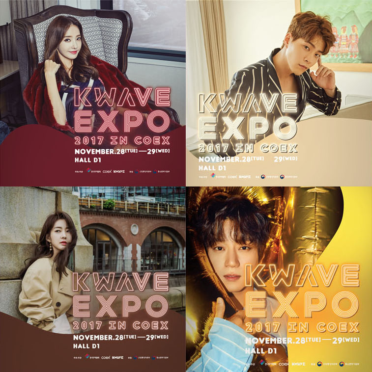 K-Wave Expo 2017 Fan Meeting