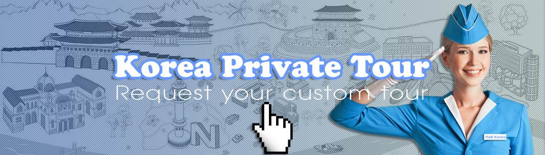 Request your Korea Private Tour