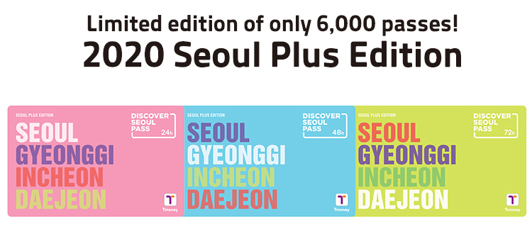 2020 Discover Seoul Pass Plus Edition