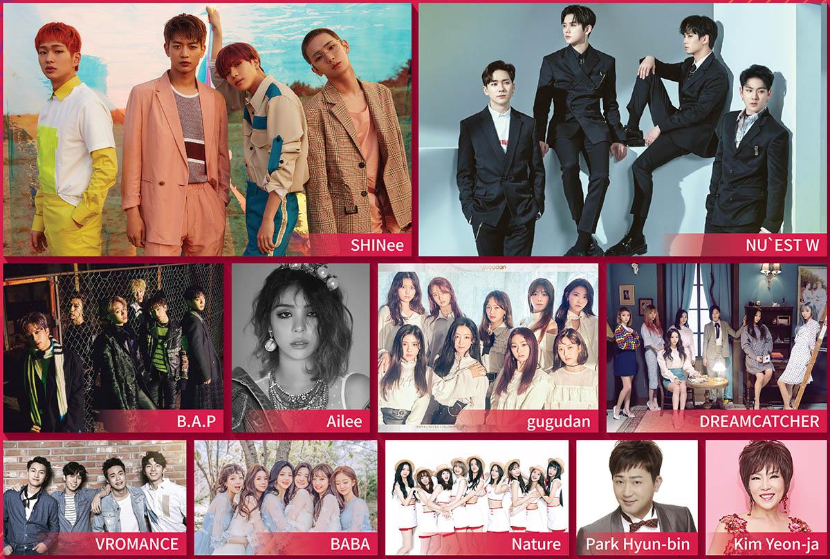 Chuncheon-KPOP-Mega-Concert-Line-up