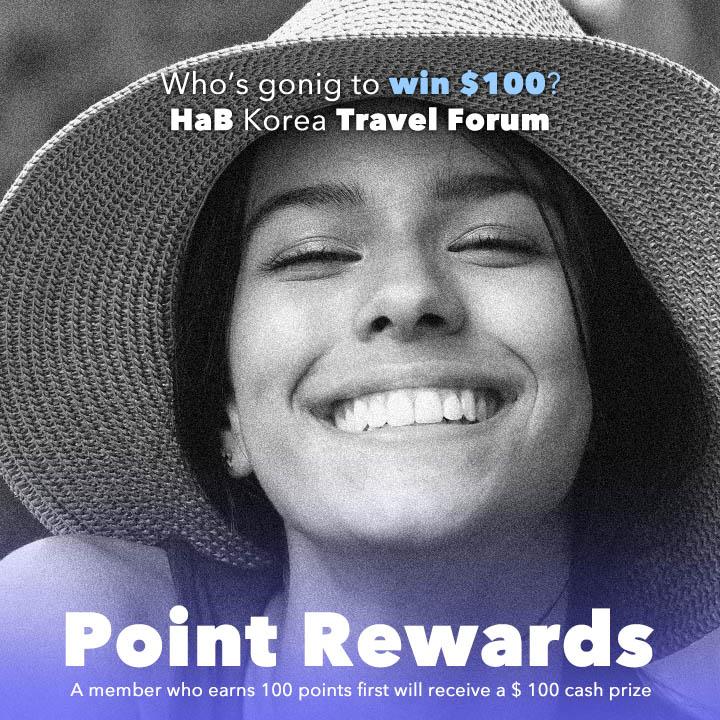 HaB-Korea-Point-Rewards-Event.jpg