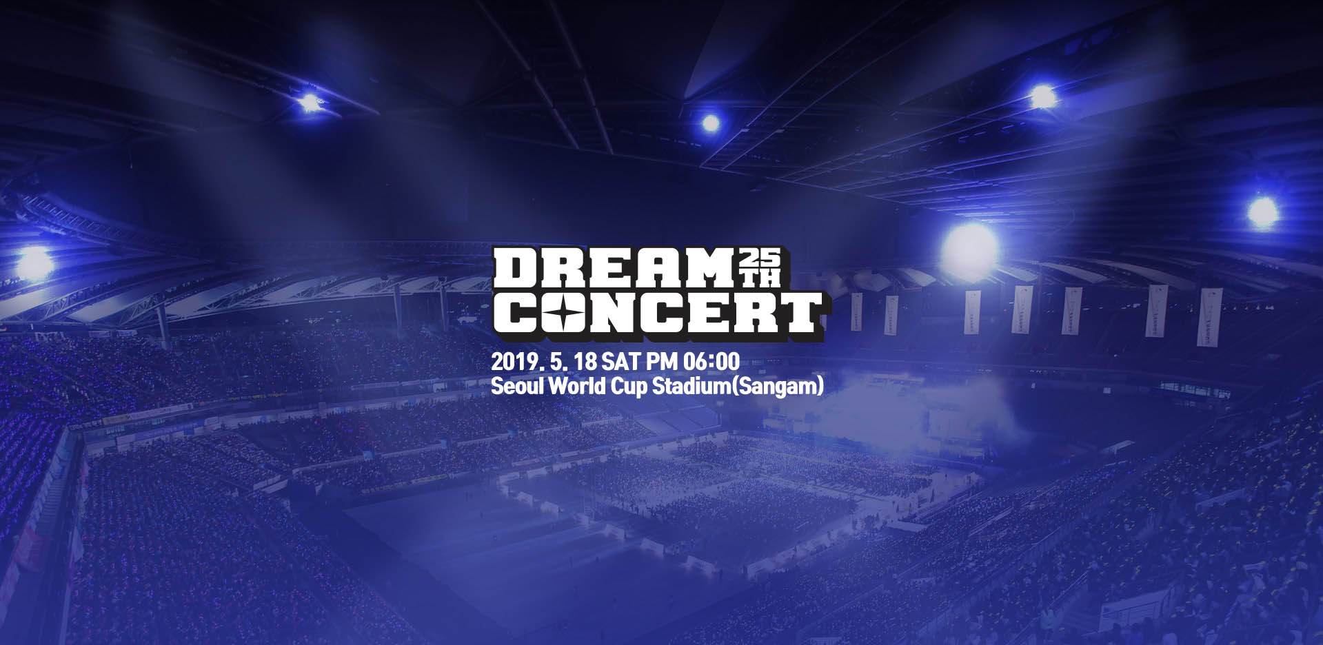 2019 Dream Concert Standing Zone + Musical Fireman Show tickets