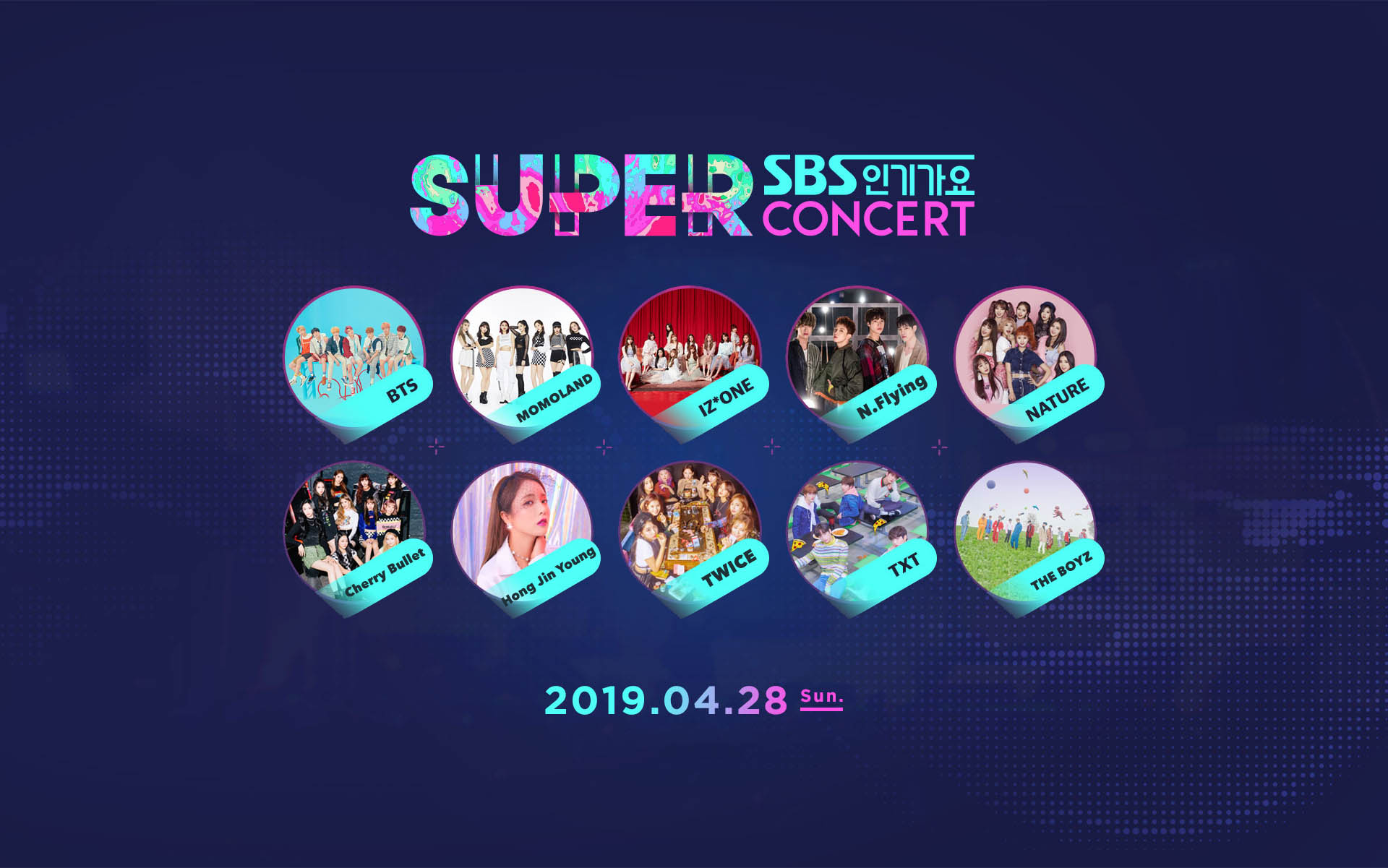 [Ground Seat] SBS Inkigayo 2019 Super Concert with Shuttle Bus tour