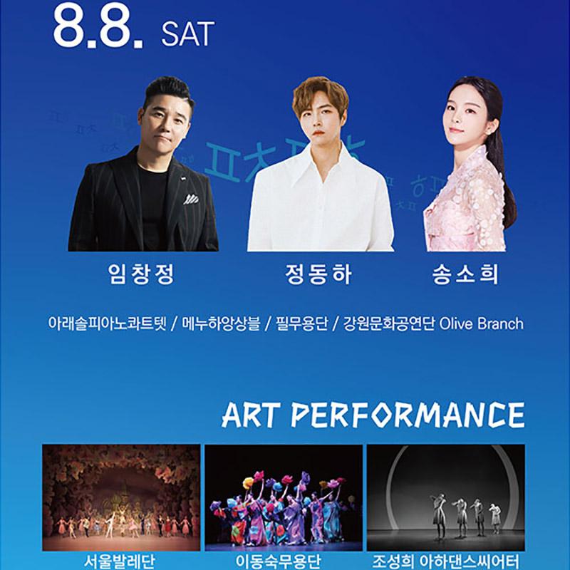 8 line up hab korea